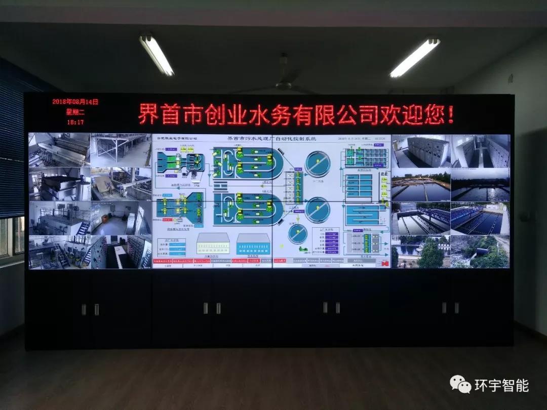 安徽专业监控拼接屏安装